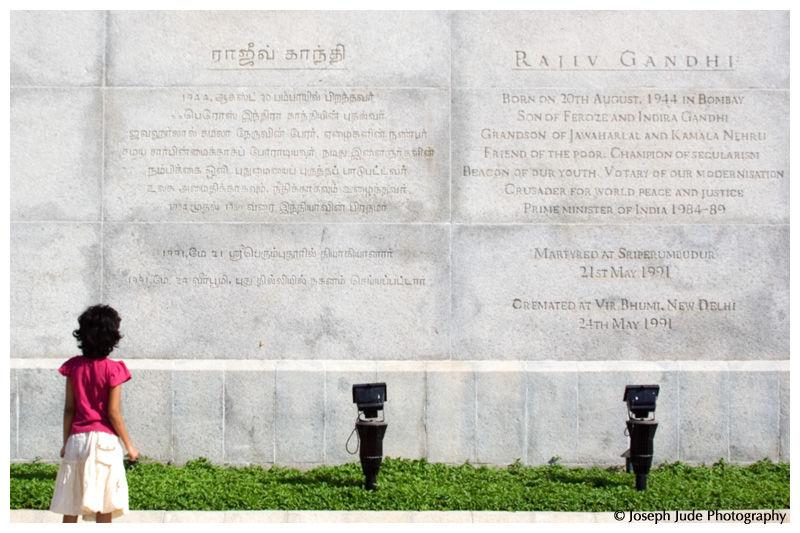Rajiv Gandhi Memorial