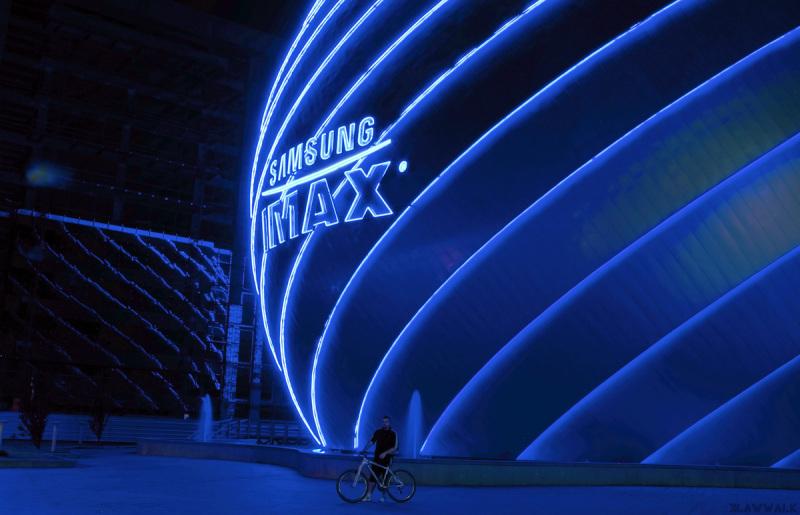 SamsungImax-Bike