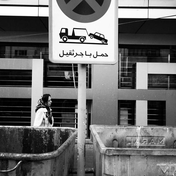 ahmad aghasiani,احمد آقاسیانی,عکاسی موبایل