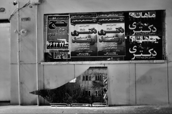 ahmad aghasiani,احمد آقاسیانی
