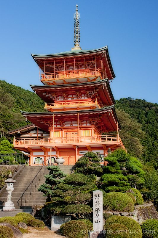 Sanju-no-Toh (Three Storied Pagoda)