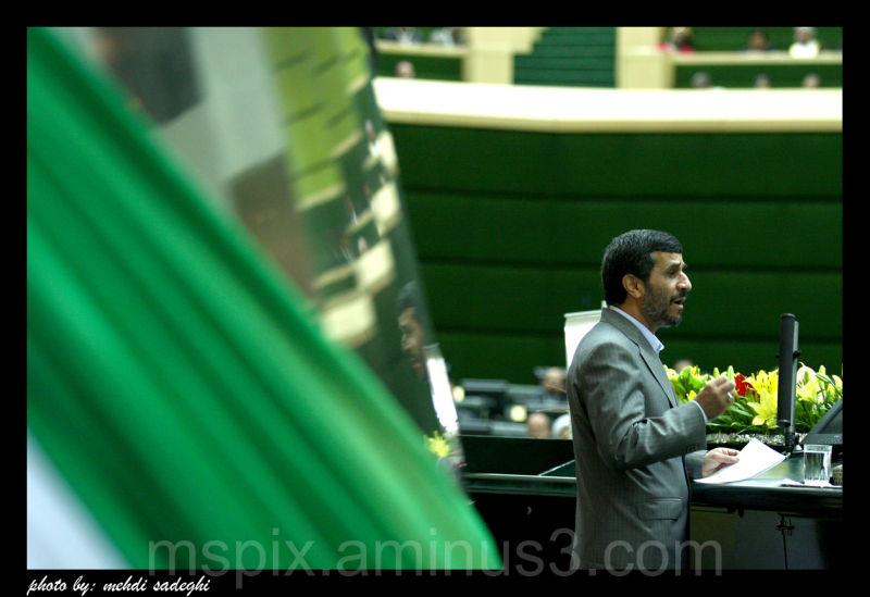 Ahmadinejad's swearing
