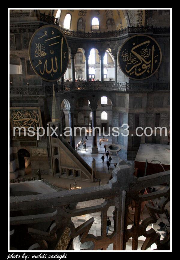 Ayasofya mosque