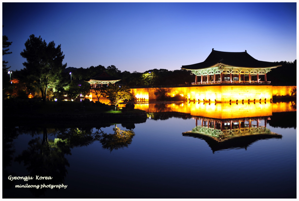 East Palace. Gyeongju, South Korea