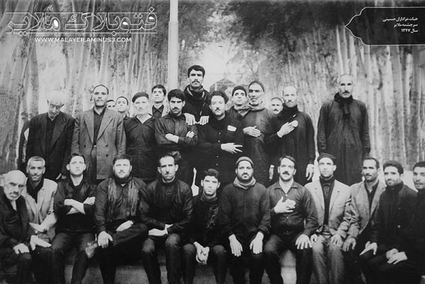 عزاداران حسینیه سرچشمه ملایر 1347