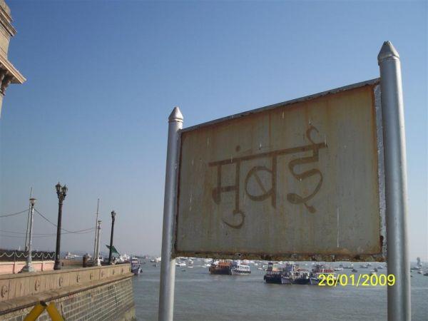 Mumbaiiiiii!