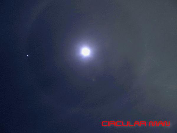 CIRCULAR LIGHT