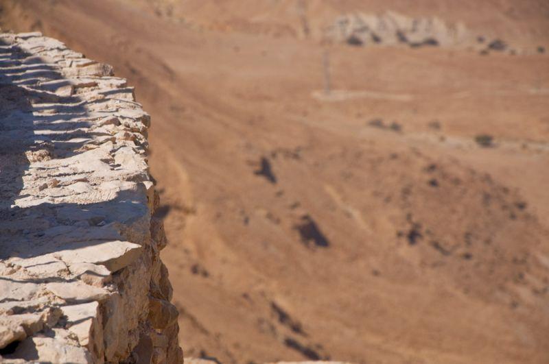 Massada Ledge, Israel