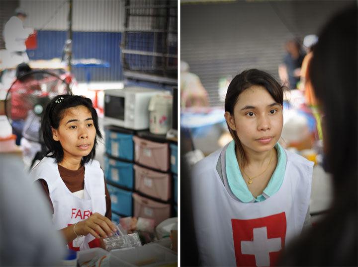 Red Shirt Medics