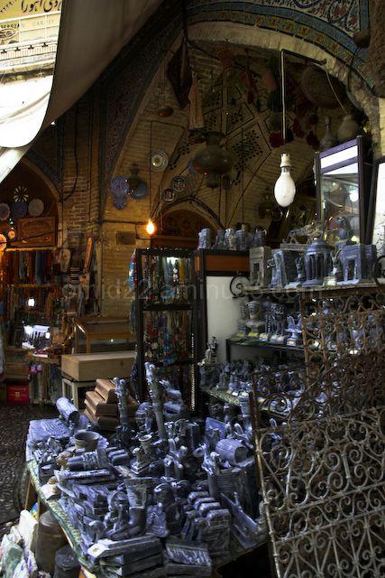 The Vakil Bazaar