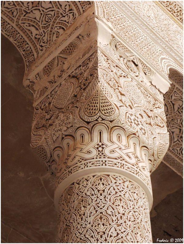 Intérieur Kasbah de Telouet