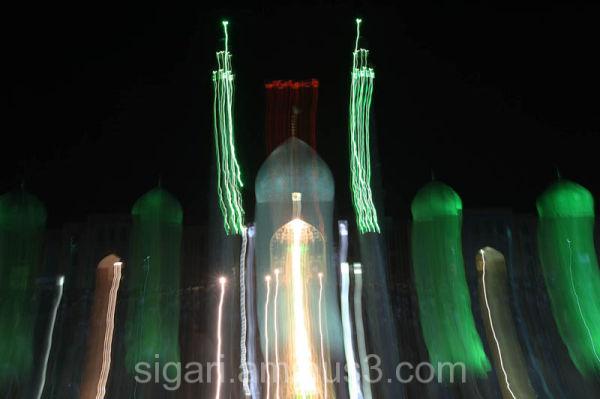 مسجد مقدس جمکران