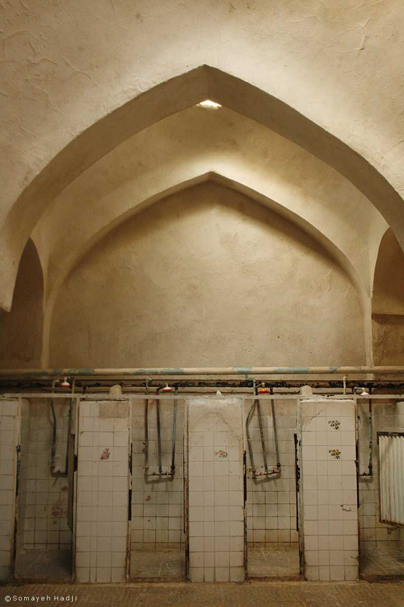 "Bathroom, ""Garmabeh"", Tehran"