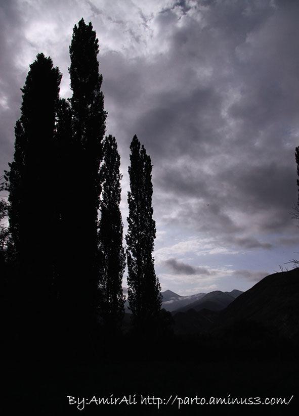 Horizon - Black Sky
