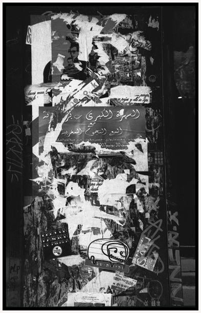 Detalles de la calle Barcelona