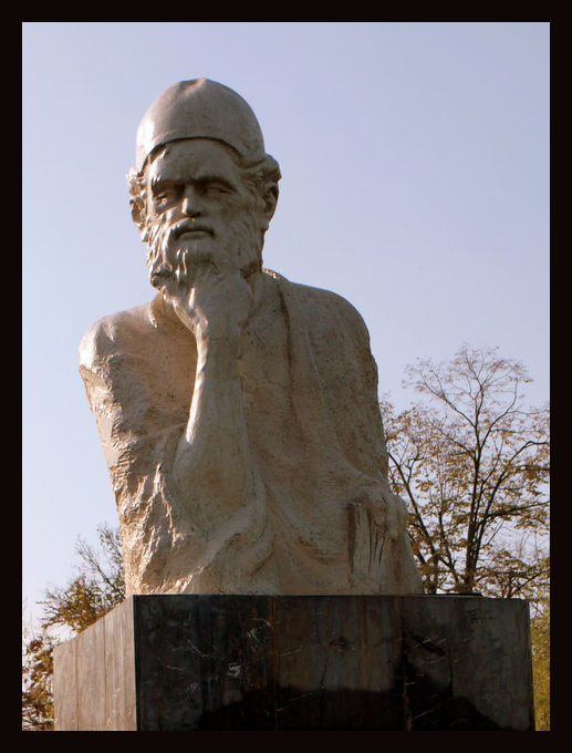 Iranian philosopher