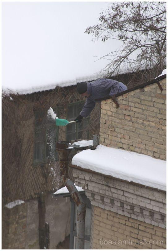 A dangerous job!