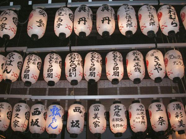 fanalets a Yakasaka-jinja