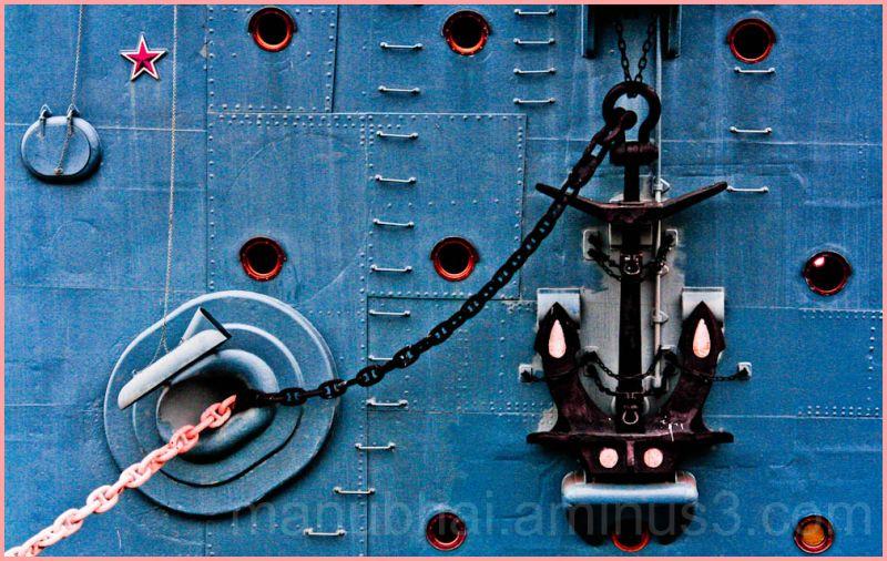 War Ship - window