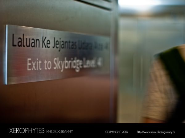 Exit to Skybridge