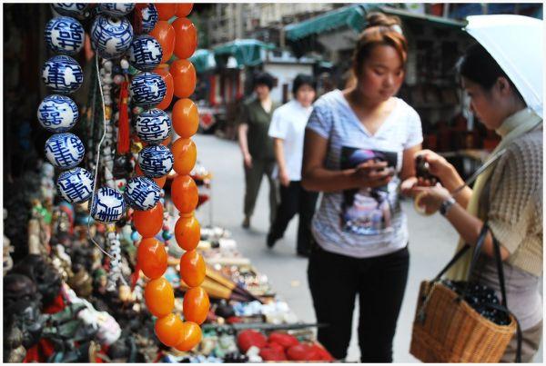Shanghai antique market