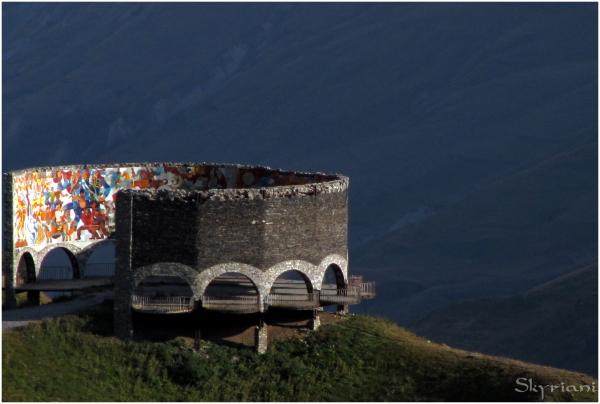 The Russian-Georgian Friendship Monument