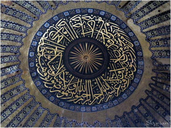 Dome of the Hagia Sophia, Istanbul