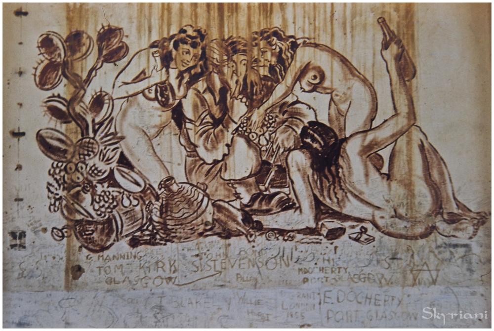 Garian Mural