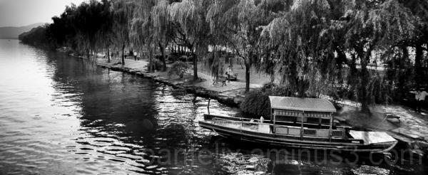 D Boat