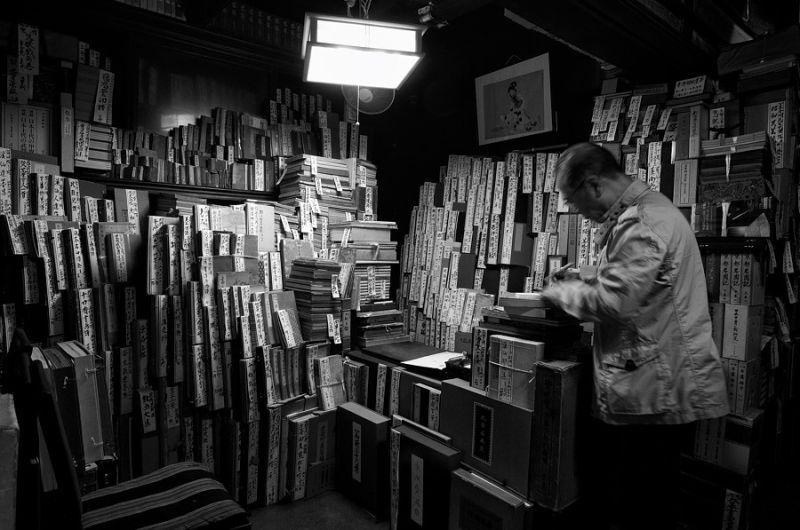 Bookstore, Japan