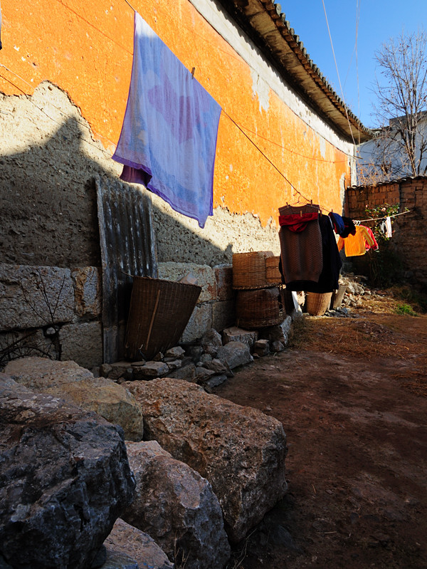 Grass Roots Laundry in Dali, China