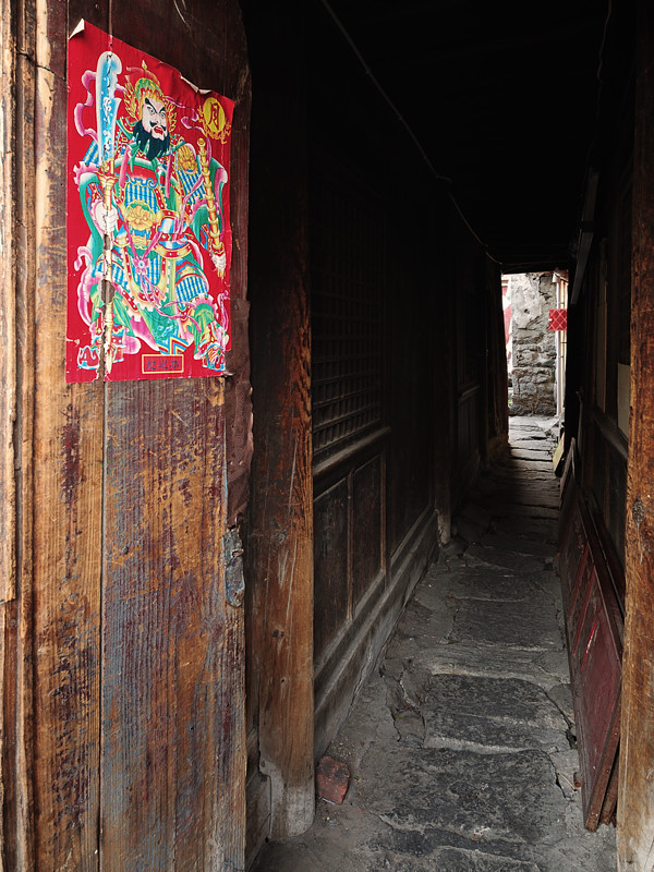 An Alley in Dali Ancient City, China