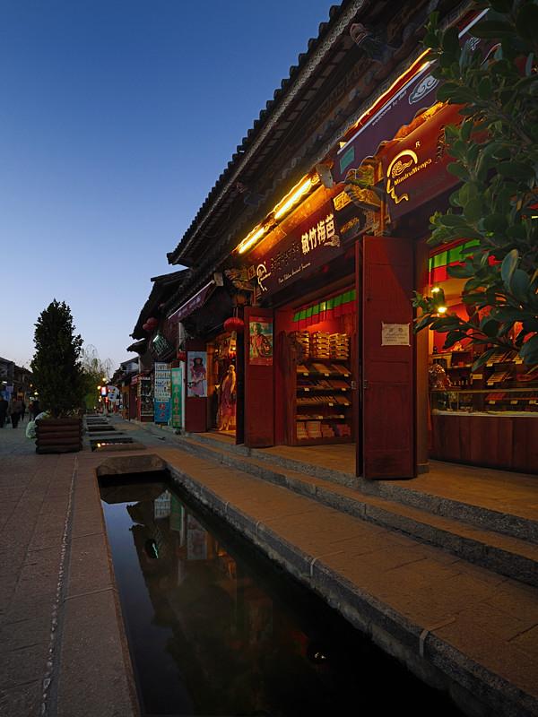 Night View of Dali Ancient City in Dali, China