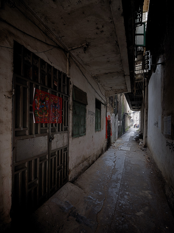 Alley in Huaiji City