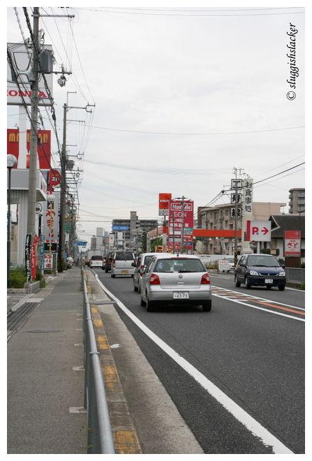 Random street in Akashi