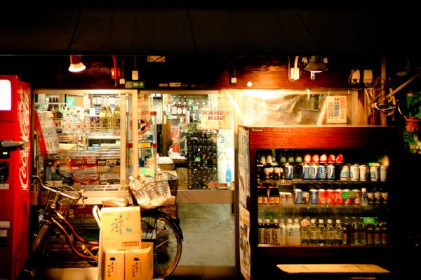 The world's tiniest bottleshop.