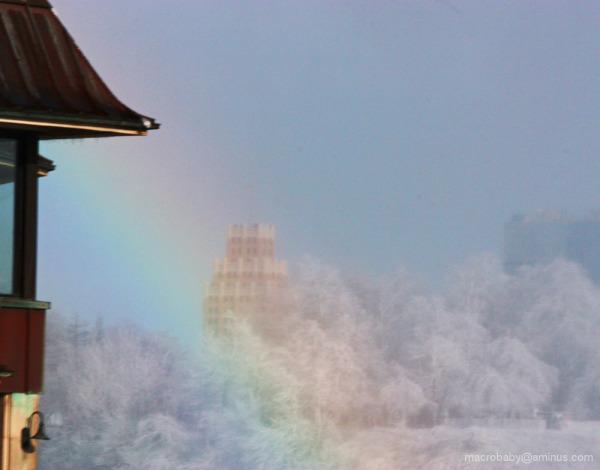 Rainbow Through the Mist