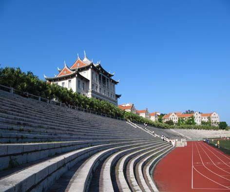 Xiamen University 上弦场(Shang Xian Chang)