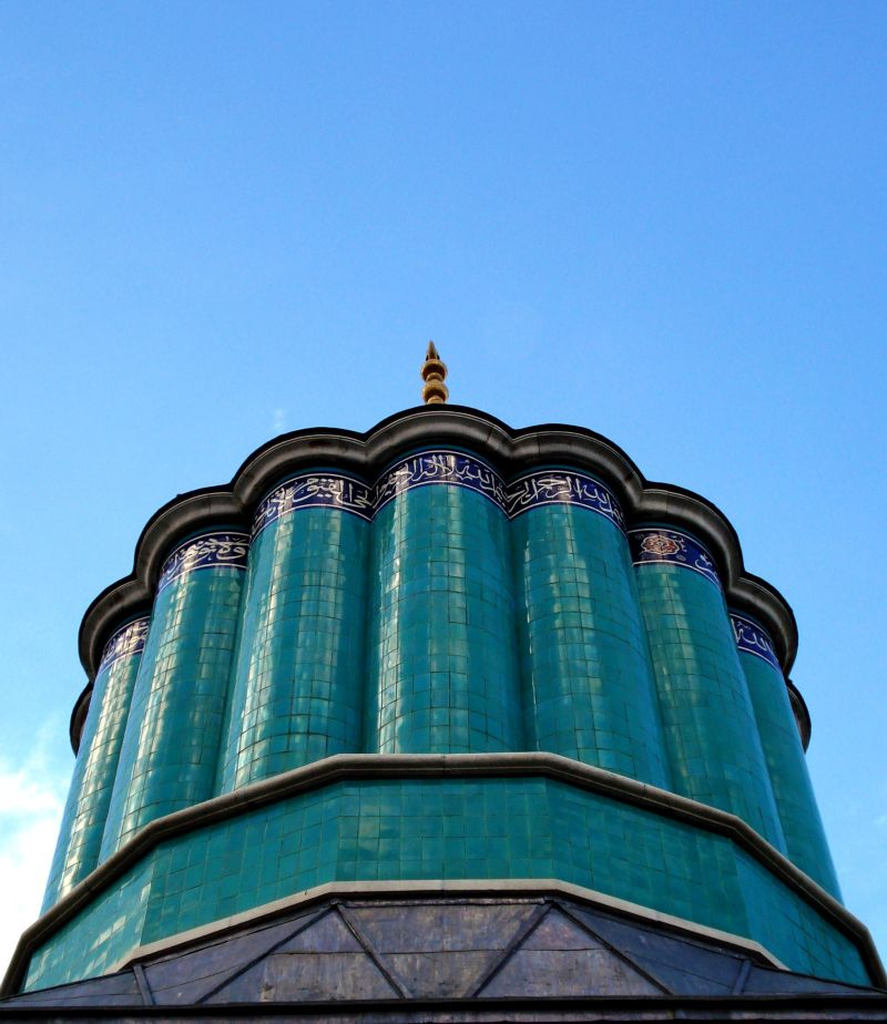 Tiled Dome of Rumi's Resting Place