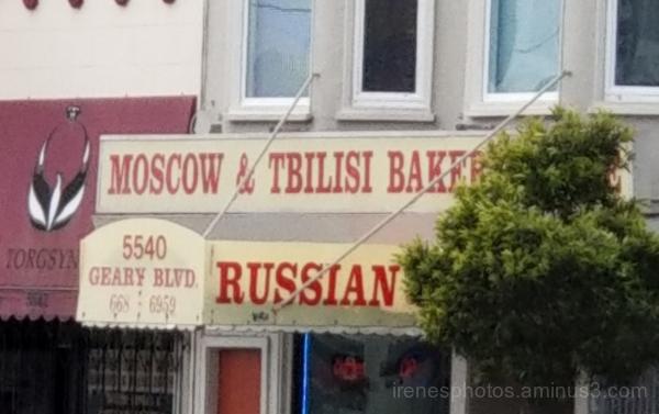 Moscow & Tbilisi Bakery