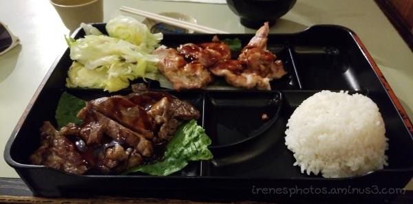 At Japanese Restaurant