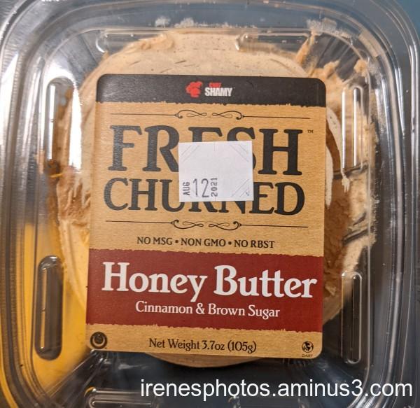 Fresh Churned Buttee