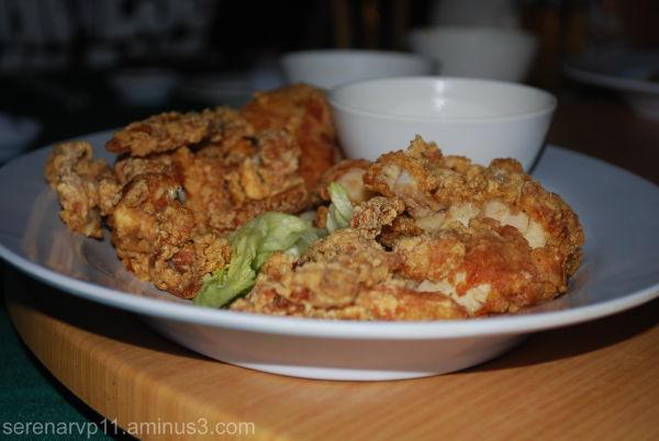 Fried Lemon Chicken