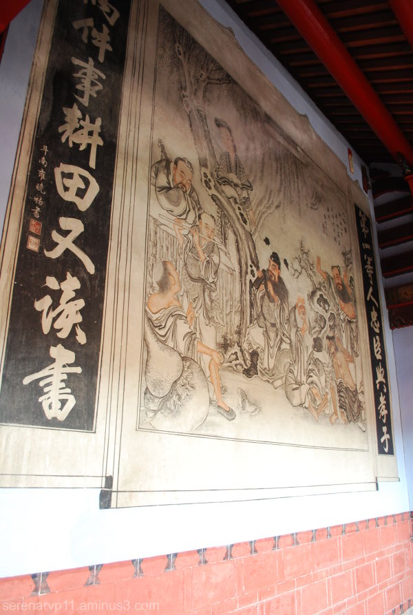 Seven Sages of the Bamboo Grove