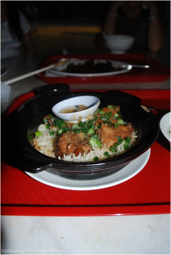 Salted Chicken Claypot Rice