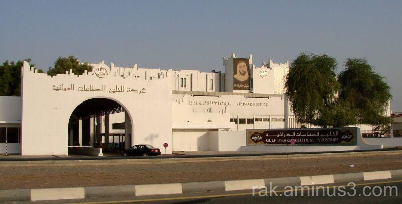 Gulf Pharmaceutical Industries Ras Al Khaimah