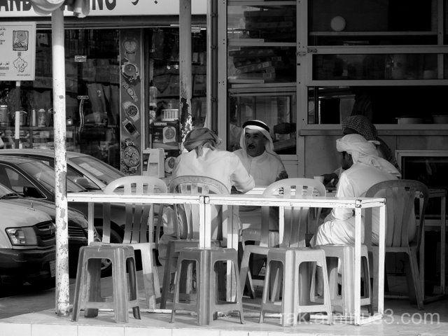 Ras Al Khaimah, Nakheel, Tea