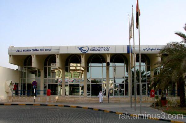 Ras Al Khaimah, Post Office