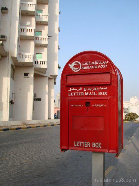 Ras Al Khaimah, Post Box