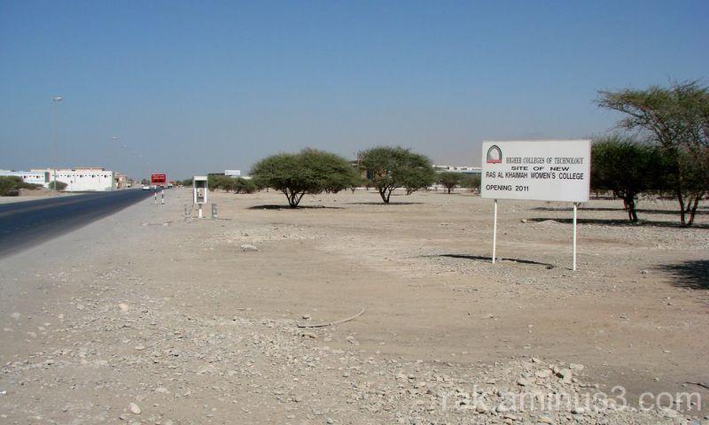 Ras Al Khaimah HCT Women's College
